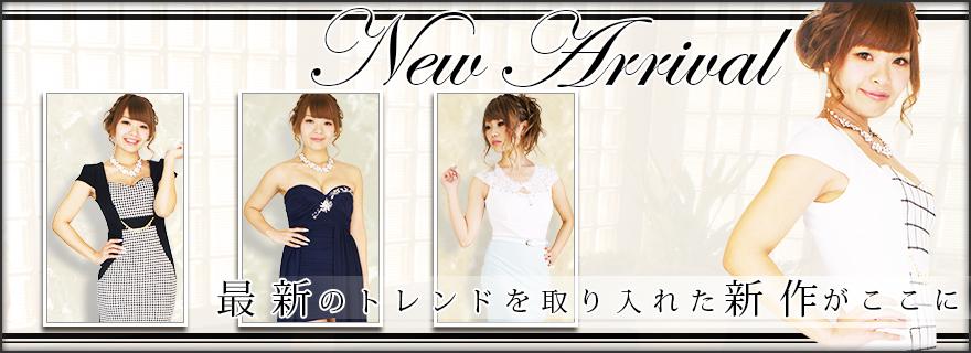 新作!!ドレス・スーツ