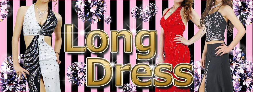 ange オリジナルロングドレス