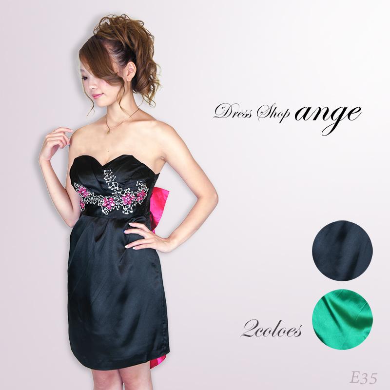 キャバドレス/ビックリボン付き ベア胸元ビジュミニドレス