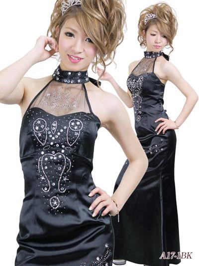 キャバドレス/サテンホルター 胸元ビジュタイト ロングドレス