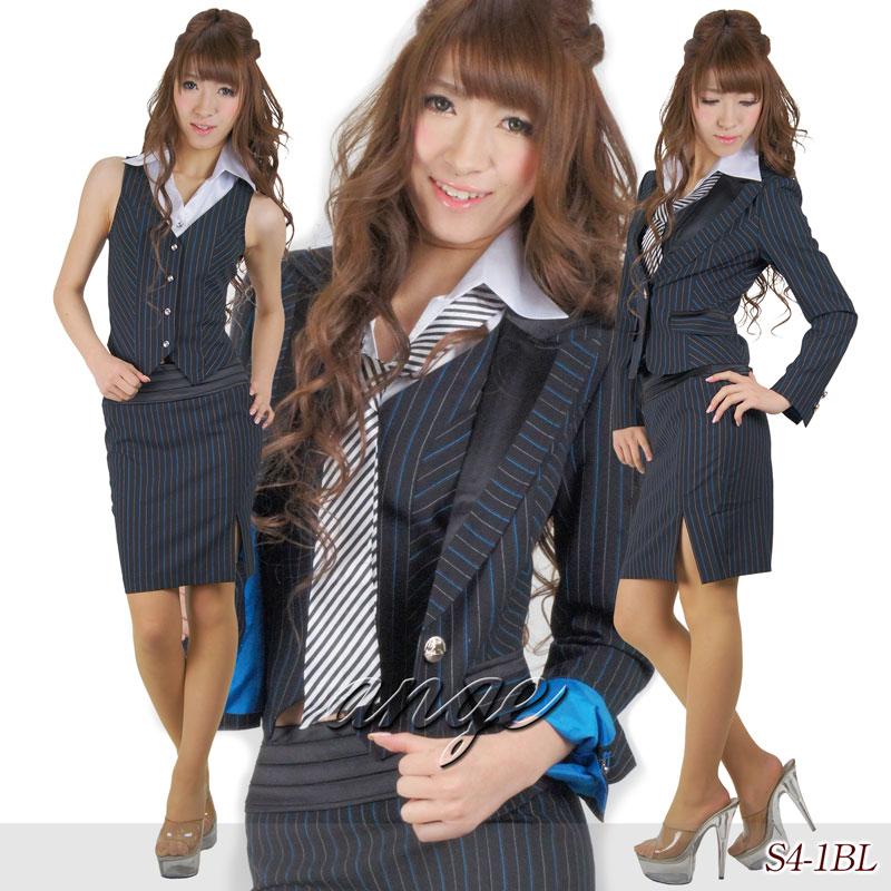【送料無料】キャバスーツ/ネクタイ&ベストシャツ付き ストライプスーツ☆ブルー